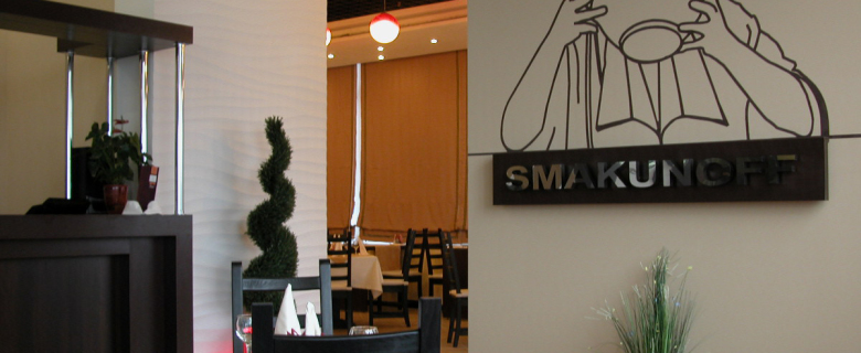 Галерея дизайнов. Рестораны